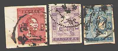 E. China. EC475-477. Kiang-Kwai Post Issue. Set of 3. Used -1