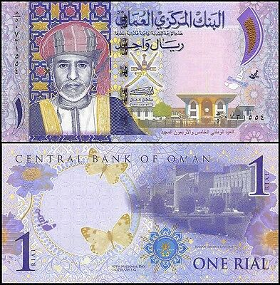 Oman 1 Rial,2015 - 1437, P-48, UNC,Commemorating 45th National Day,Sultan Qaboos