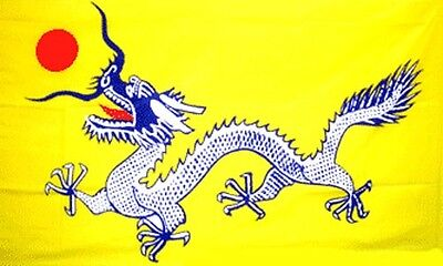 CHINESE IMPERIAL DRAGON FLAG 5' x 3' China Flags Asia Asian