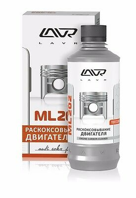 CLEANER carbon from the cylinder-piston group LAVR ML202 Decarbonizer motor 0,33