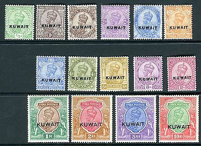 KUWAIT-1923-4 A lightly mounted mint set to 10r Sg 1-15