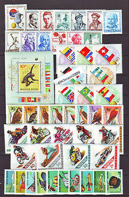 HUNGARY 1962. Complete year unit, 80 stamps and 3 S/S
