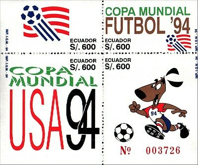 Ecuador Stamp Lot Scott 1343 MNH Low Combined Shipping