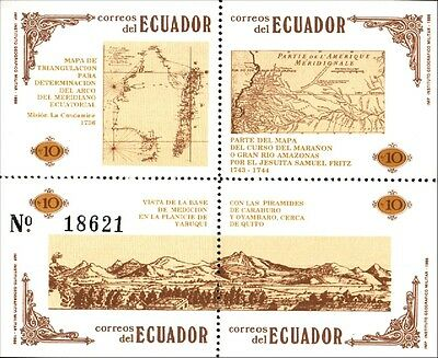 Ecuador Stamp Lot Scott 1141 MNH Low Combined Shipping