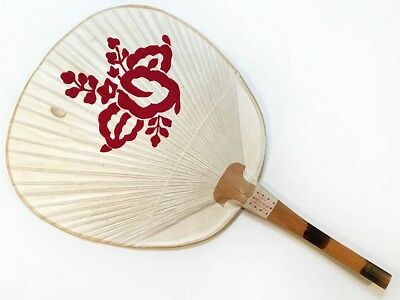Vintage 1990 Maiko Uchiwa Fan from Kyoto's Famous Gion Geisha District: G