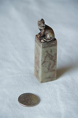 Chinese Hand-Carved Stone Chop Stamp / Seal