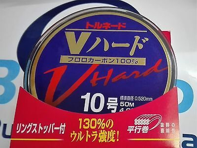 SUNLINE Fluorocarbon 100% V-HARD 0.520mm - 10 PE - 50m NEW