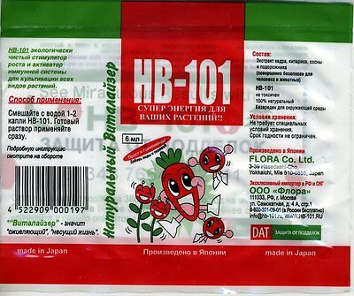 NEW HB-101 All-Purpose Plant Vitalizer 6 ml / Made in Japan /