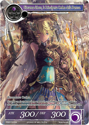 FOIL Jeanne d'Arc, Shadow Princess of Purity NM PR2015-034 FOW Force of Will Eng