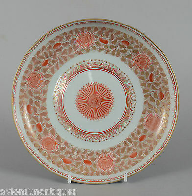 Fine Antique Chinese Copper Red Gold Cobalt Blue Porcelain Plate Marked