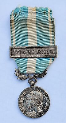 """France:  French Colonial Medal, White Metal, Bar """"extreme Orient"""""""
