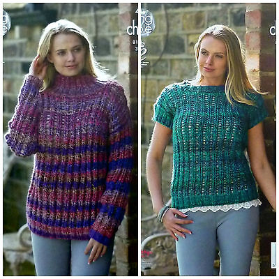 KNITTING PATTERN Ladies Easy Lace Rib Jumper & Top Corona Chunky 4662 King Cole