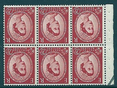 SB86a Wilding booklet pane 2 band Green Phos Wmk Inv RARE UNMOUNTED MNT/MNH