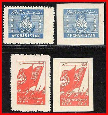 AFGHANISTAN 1953 PASHTUNISTAN perforated / imperforated MNH FLAGS