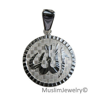 Allah Pendant for Necklace - Round St. Silver Diamond-cut Design Muslim Jewelry