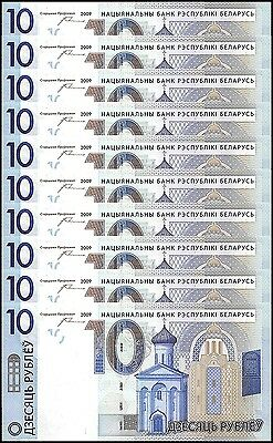 Belarus 10 Rublei X 10 Pieces (PCS), 2016, P-NEW, UNC, 2009 Series