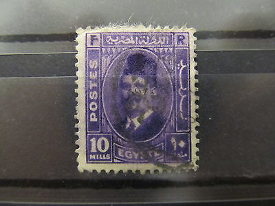 A2P34 EGYPT 1927-37 TYPE II 10m USED #8
