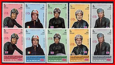 YEMEN = MOTORCYCLE CHAMPIONS perf/imperforated MNH SPORTS A20