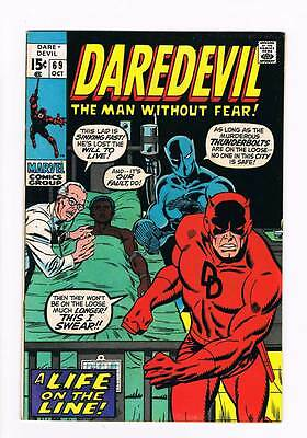 Daredevil # 69  A Life on the Line !  Black Panther !  grade 8.0 scarce book !!