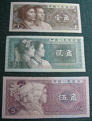 1980 China - 1, 2 & 5 Jiao Banknote (P881, P882 & P 883) Combination