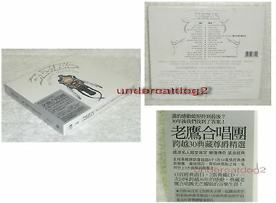 The Eagles The Complete Greatest Hits Taiwan 2-CD w/BOX