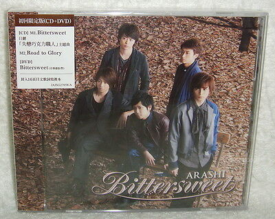 JAPAN ARASHI 2014 Bittersweet Johnny's official photo