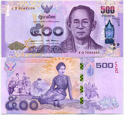 Thailand 500 Baht 2016 P New Comm Queen 84 Years 7 Cycle Unc