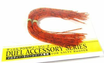 Yo Zuri Duel Spare Fine Rubber Tail for Inchiku Madai Jig F854-ORBL (2264)