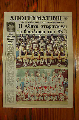 Hamburg V Juventus 1983 European Cup Final - Greek Newspaper