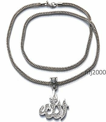 Silver Allah Pendant With Rhinestones On Silver 24-inch Chain - Islamic Jewelry