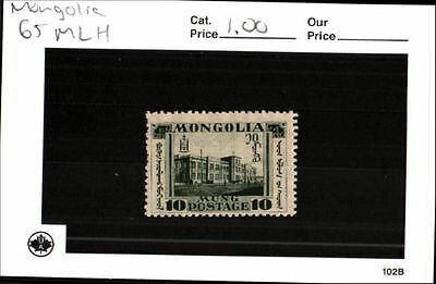Mongolia Stamp Lot Scott 65 MLH Low Combined Shipping