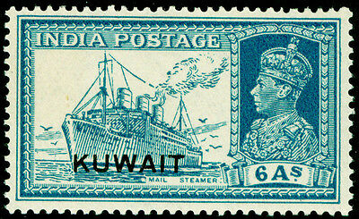 Sg44, 6a turquoise-green, UNMOUNTED MINT. Cat £25.