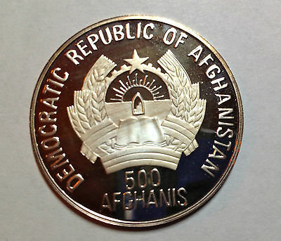 1989 Afghanistan 500 Silver Afghanis Barcelona 1992 Scarce Large Crown Coin