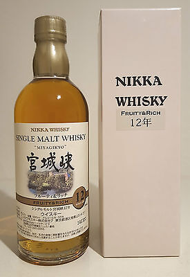 Nikka Miyagikyo 12 Year Old 'Fruity & Rich' Single Malt Japanese Whisky 55% ABV