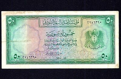 SYRIA  50  LIVRES 1957  P-77 ( 1st Issue ) ( 1950'S ) VF
