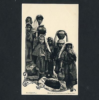 Nahost / Middle East GIRLS FROM CANAAN Gabaonites * Vintage 1900s PC
