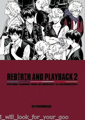 GINTAMA Silver Soul Doujinshi (A5 288pages) 3745HOUSE REBIRTH AND PLAYBACK #2