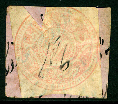 AFGHANISTAN 1884 Watercolor handstamp 2ab red,yellow - thin wove pp Sc# 142 used