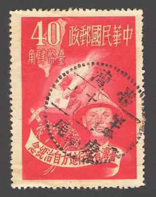 Taiwan. 1037. 40c. Allegory of Election. Clear Post-marker. 1951. Used -3