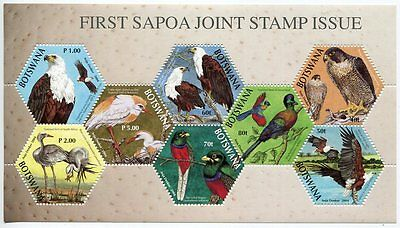 Botswana Stamp 2004 The First Joint Issue Sapao S/s Sheet
