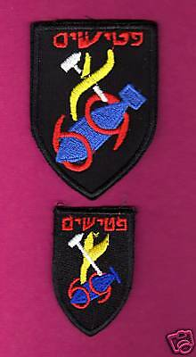 Israel Idf Air Force The Hamers Squadron B-17 Old Patch  The Small  For  Hat