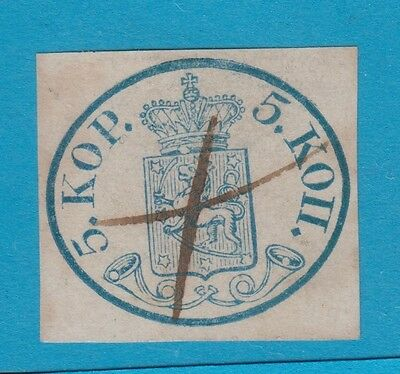 FINLAND 3 1858 Coat of Arms Large Pearls Very Fine 4 Large Margins !