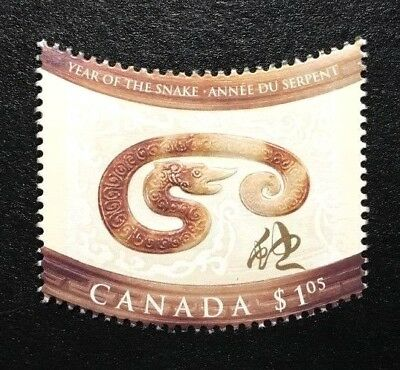 Canada #1884i MNH, Lunar New Year of the Snake Stamp 2001