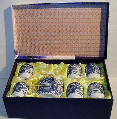 Chinese Tea Set In Decorative Box / New!! / Very Nice!!! / Come See!! / $14.99!!