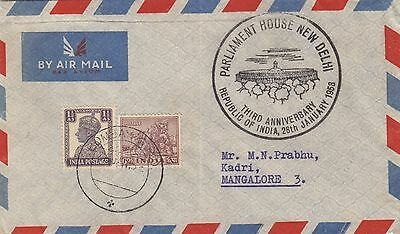 Stamps India 1958 on airmail cover 3rd Independence anniversary cachet backstamp