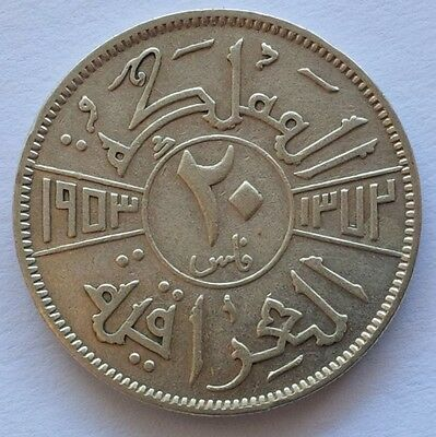 1373 AH 1953 Kingdom of Iraq 20 Fils Dirham Silver Coin King Faisal II (XF) Rare