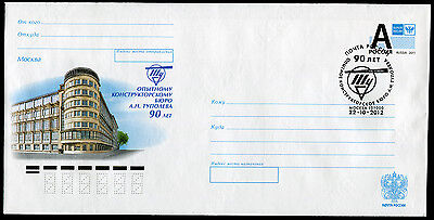RUSSIA NEW COVER 2012 Design Tupolev bureau