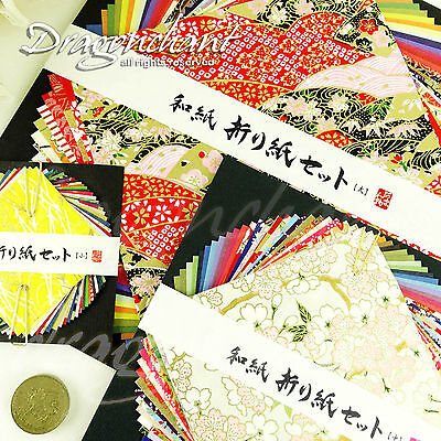 Japanese Traditional High Quality Washi Paper Origami Pack of 30 sheets Paper Cr