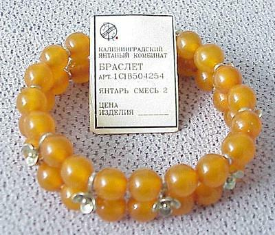 Russian Soviet Baltic Amber Gold Bracelet Silver Order Jewelry Baltic. 老琥珀