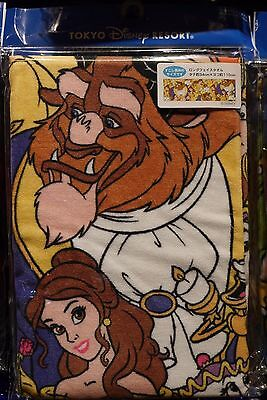 New 2016 Tokyo Disney Resort Limited Long Face Beauty and the Beast Belle Japan